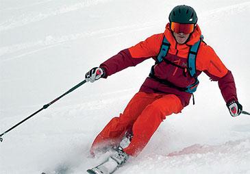 Skiing Equipment & Ski Gear