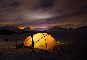 A tent at night
