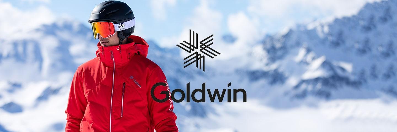 Goldwin Brand Logo