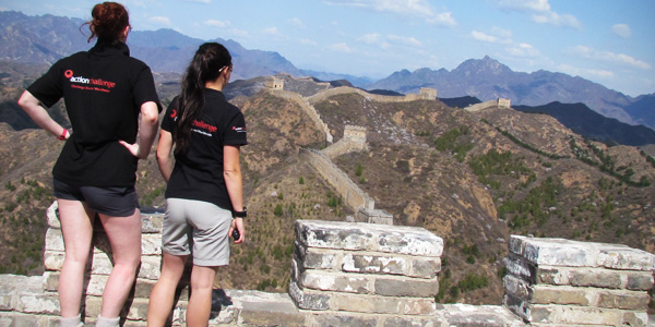 Great Wall of China Challenge