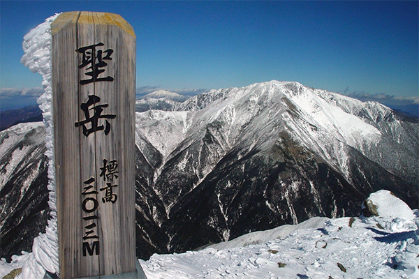 A Japanese sign on top of a mountain